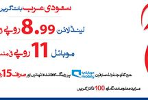 Postpaid & Prepaid / Our services that are available for both our Postpaid & Prepaid subscibers.