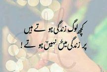 Urdu thought