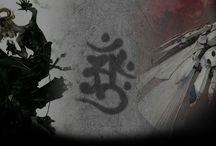 Ikaruga (Video Game)