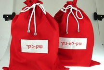 Jewish Baby Gifts / by Kveller