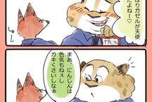 ディズニー漫画