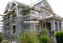 Фасадные работы / Не ждите, пока трещина превратится в разрушенный дом. «Мой Дом» восстановит или облицует с нуля ваш фасад - и превратит дом в настоящее произведение искусства! http://moydom.ua/blog/83-fasadnie-raboti.html