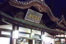 My Style In Matsuyama