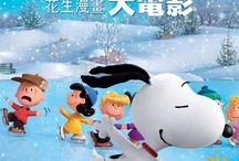 Films opening 2015-12-24