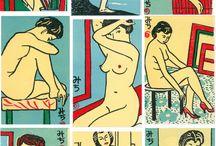Vintage Japanese Female & Erotic Matchbox Label