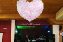 Balloons / Γαμος - Wedding