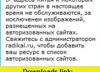 e-book best