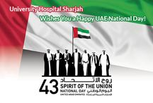 Happy UAE National Day! / National Day wishes from University Hospital sharjah