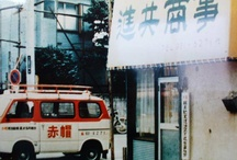 Akabou-History / 赤帽の歴史