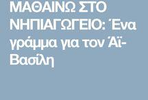ΧΡΙΣΤΟΥΓΕΝΝΑ-ΘΕΑΤΡΙΚΑ