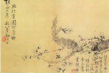 Pintura Chinesa\Japonesa