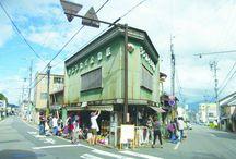 Shinkai Green Market