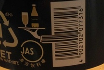 Creative Barcoding / Real barcodes used on actual products.
