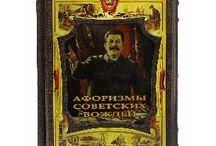 Книги Афоризмы, мудрость / Книги Афоризмы, мудрость
