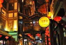 Chongqing / The city I call home.