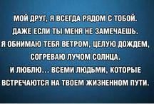 Жемчуг Слов