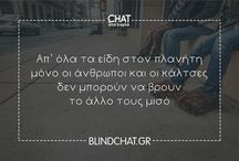 BlindChat Quotes #online #dating
