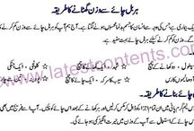Urdu tips