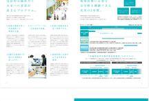 冊子デザイン