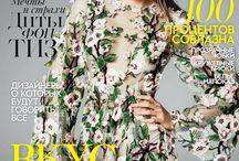 Vogue Portadas