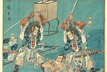 Soga Monogatari