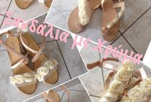 Handmade sandals / Shoes