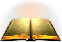 христианские стихи