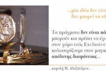 Εγκλωβισμός αντικειμένων σε πλεξιγκλας, plexiglass construction - adSymbol Exclusive Gifts & Award /  adSymbol Exclusive Gifts & Awards - Dim. Dimitriou Εγκλωβισμός αντικειμένων σε πλεξιγκλάς, plexiglass construction, AWARDS PLEXIGLASS  Βραβεία Πλεξιγκλάς - Ειδικές Κατασκευές Plexiglass ΒΡΑΒΕΊΩΝ - Επάθλων - Πλακετών - Μεταλλίων - Αναμνηστικών - Επιχειρηματικό δώρο - Σχεδιασμός Ειδικών Τιμητικών Βραβείων & Εταιρικών Δώρων Εκδηλώσεων. AWARD - PLEXIGLASS - ACRYLIC - METALS - CONSTRUCTION Tel:  m: +30 6944317279 adsymbol@gmail.com