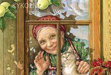 pencere sanatı