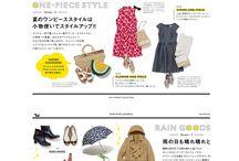 ファッション_design