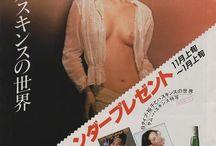 17_mukashi女子