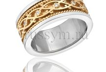"Wedding rings / Wedding rings with diamonds made by jewelry company ""Russian Symbol"""