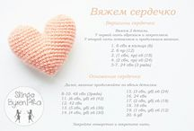 amjgurumi szív