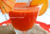 Напитки - рецепты / Напитки - рецепты от Татьяны М.