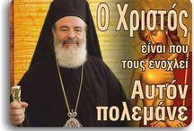 Χριστοδολος