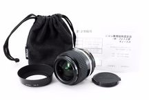 Camera lens from Japan