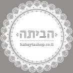 Blogs / by Yehudit Servi Goren