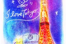 Illustrations of Tokyo / I illustrated the charm of Tokyo,Japan.