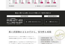 ・【 Web Site 】・