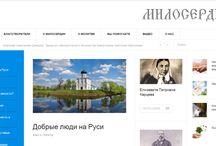 Создание сайтов / Создание сайтов http://agito.pw/