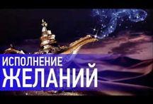 Александр Иваницкий Медитации