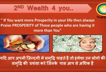 Thoughts on Wealth / Here you will get the Thoughts for Money, Money making ideas, How to invest it etc