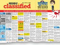 Book Online Newspaper Advertising / Place your Newspaper Advertisement online for classified Display & Text Ads on ad4print.com