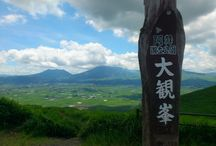 JapanTouring
