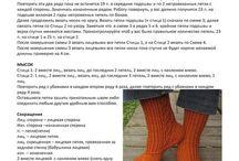 носки вязание