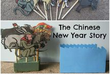 Chinese New Year / Some ideas for activities or ways in which we can celebrate the Chinese New Year.