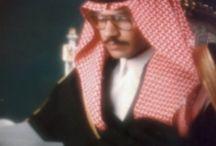 5eglobal ARABIA SAUDITA