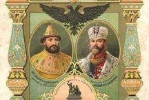 Dinastia Romanov. Romanov Dinasty