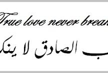 Calligraphy sayings