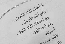 Just Arabic